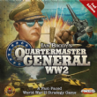 Quartermaster General: WW2 2nd Edition
